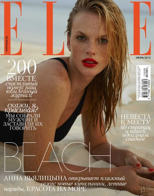 Anne Vyalitsyna by  Åsa Tällgård for Elle Russia June 2013