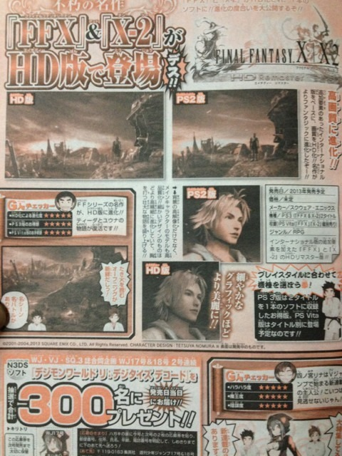 finalfantasythings:  A scan from Weekly Shonen Jump confirming that Final Fantasy X-2 will be getting the same HD remaster treatment as its predecessor, Final Fantasy X.  The article contains comparison shots between the original Playstation 2 version from 2001 with what the same scene will look like in high definition. The remastered versions of the games will be based on their PAL/International iterations, neither of which have not yet seen release in North America. The bundle, titled Final Fantasy X|X-2 HD Remaster, due for release later this year, will be available for Playstation 3. While both remasters will be available for Playstation Vita, they will be sold separately instead. (via Siliconera)