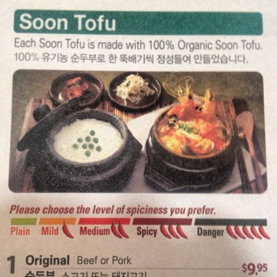 About to go in! (at BCD Tofu House)