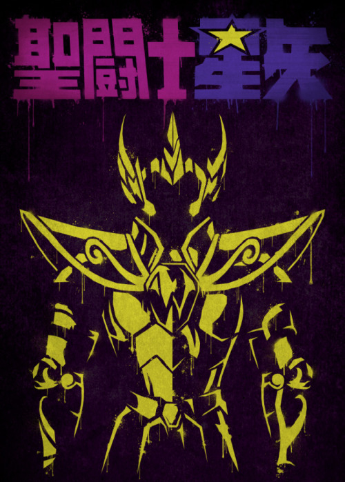 geek-art:  Oskunk - Stencil Seiya The MANGA ! artshow prints are on sales ont the Geek-Art Store ! http://geekartstore.bigcartel.com/category/manga-artshow-prints