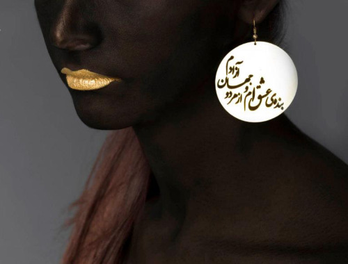 Persian calligraphy pendant by Shadras available only on ALANGOO.com ALANGOO © Shadras