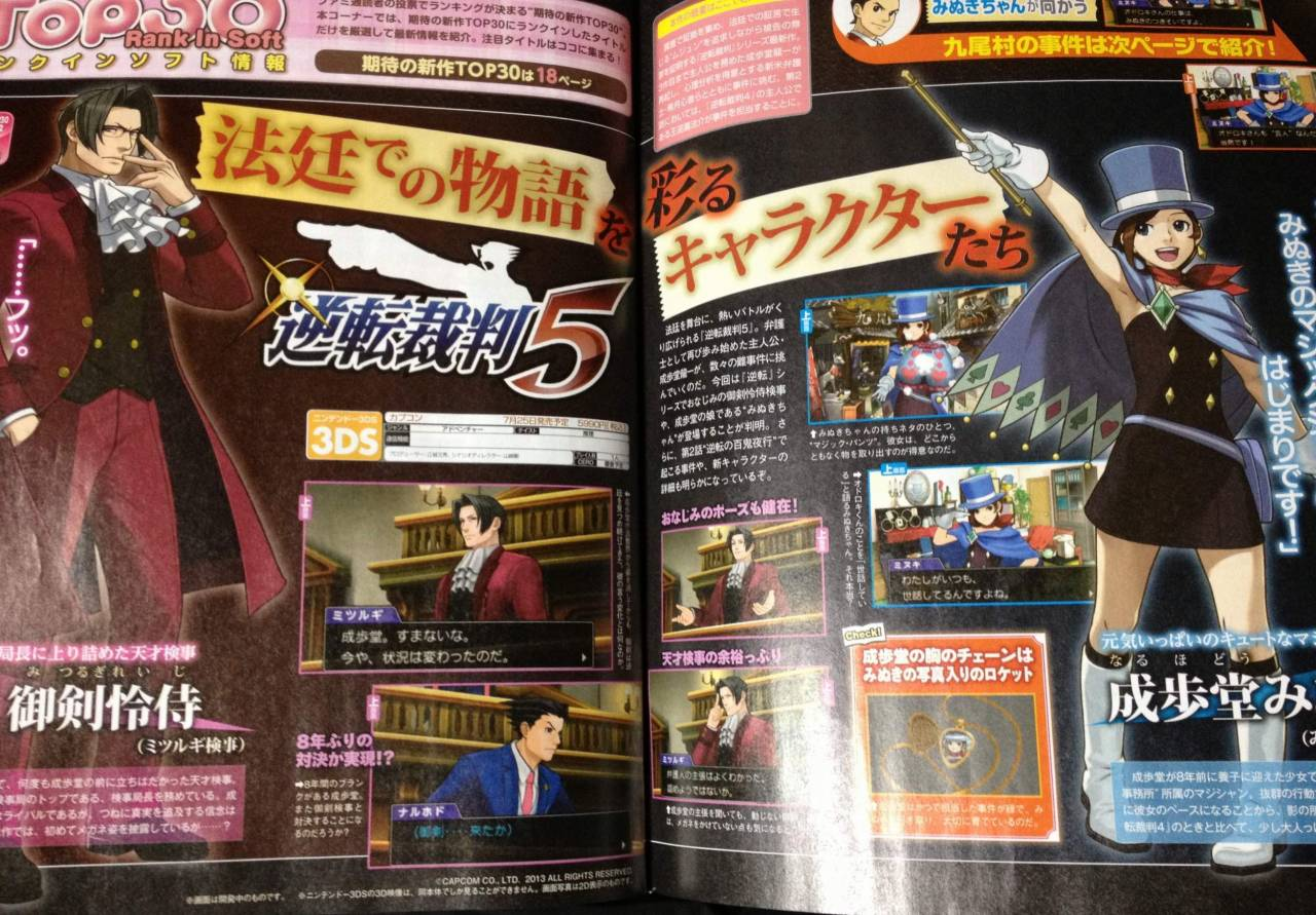 What was a rumor no longer is.  Miles Edgeworth and Trucy Wright join the fight in Dual Destinies.