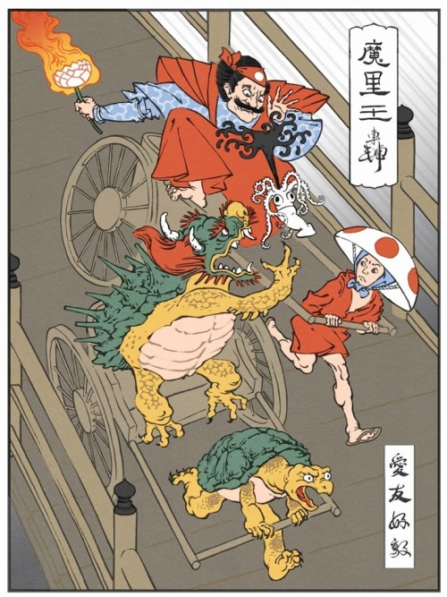 mygspot:  Turning old games into classical Japanese art. These guys are awesome. Mario Kart.  http://www.kickstarter.com/projects/1499165518/ukiyo-e-heroes