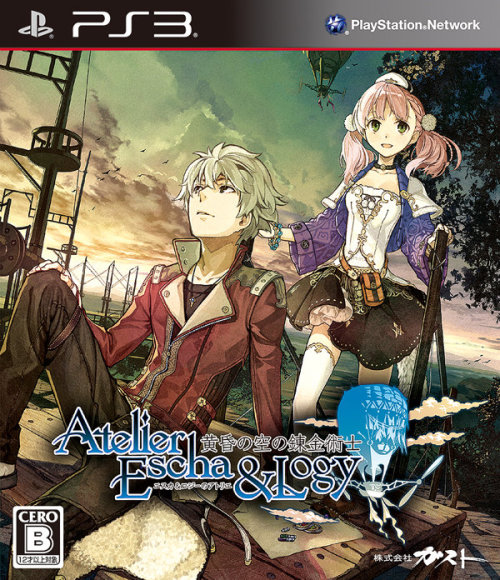 punicove:  Atelier Escha & Logy's Standard Edition Japanese Boxart! View Post
