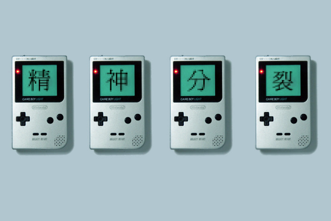 "famicomdooooom8:  icpbardmfa:  Samson Young ""Gameboy Haiku"""