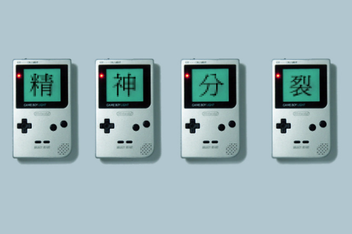 "icpbardmfa:  Samson Young ""Gameboy Haiku"""
