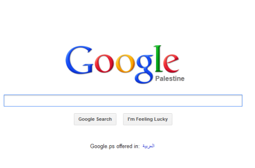 haaretz:  Google has de facto recognized the state of Palestine: It has changed the name 'Palestinian territories' to 'Palestine' across their products. A spokesman said Google consults with a number of authorities when naming countries and is following the lead of several international organizations.  Well done Google, thank you.