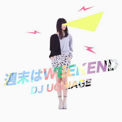 DJ UCHIAGE / 週末はWEEKEND (内PEEE41)   01.スチャダラパー / 大人になっても(Estrela re:funk edit)02.久保田利伸 / Messengers' Rhyme~Rakushow, it's your Show!~(THE BADDEST BOTTOM MIX)03.SMAP / sunrise, sunshine04.DREAMS COME TRUE / あはは05.Folder / ジャカジャカジャンケンポン06.DA PUMP / Feelin' Good ~It's PARADISE~07.WANDS / 時の扉08.ZOO / Never Forget You09.井上陽水 / カナディアン アコーデオン10.広末涼子 / 大スキ!11.及川光博 / キミハキレイ12.Romancrew / スウィンギーボンボン feat. RHYMESTER13.MURO / WEEKEND FUNK #7 Remix14.PES / Party Wa Dokoda15.□□□ / Twilight Race16.一十三十一 / Storm (Loconyan Moombahsoul Edit)17.チミドロ / ただの錯覚18.ポチョムキン / Brand New Love19.坂本慎太郎 / まともがわからない (goodfat-edit)20.Nona Reeves / Soul Friend21.m-flo loves 野宮真貴 & CRAZY KEN BAND / Cosmic Night Run (HALF & HALFBY MIX)22.Monday Michiru / YOU MAKE ME (ALBUM VERSION)23.Especia & ナンブヒトシ / Good Times (Glass Slipper remix)24.Sugar's Campaign / 放課後ゆうれい