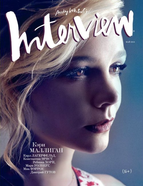 mymissus:  bohemea:  Carey Mulligan - Interview Russia, May 2013  Just god bless a new Carey Mulligan vehicle and the fashion world's obsession with her button face.