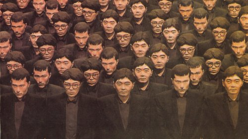modernophilic:  Yellow Magic Orchestra, ×∞Multiplies, 1980 [lastfm]