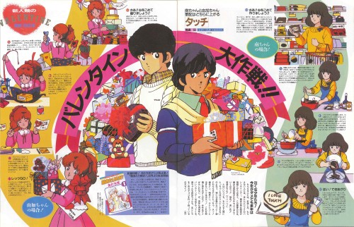 How cool is THIS!? Touch Valentine Anime Headline article illustrated by Yoshie Kawamura in the 2/1987 issue of Newtype.
