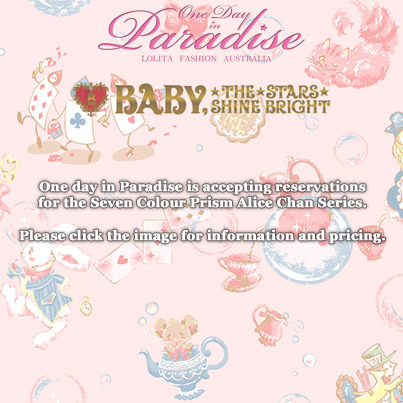 One Day in Paradise is taking reservations for the BABY THE STARS SHINE BRIGHT  Seven Colour Prism series. Both international and Australian customers are welcome to place orders. Items come to Melbourne, Australia or Adelaide, Australia first. Customers are welcome to pick up items from ODIP. Postage is available at extra cost. Please enquire. Payment is accepted by PayPal, credit card, bank transfer and direct deposit. No laybys are allowed for preorders. Prices for Australian customers are as follows; international customers please enquire to info at onedayinparadise dot com dot au or use the contact form here.
