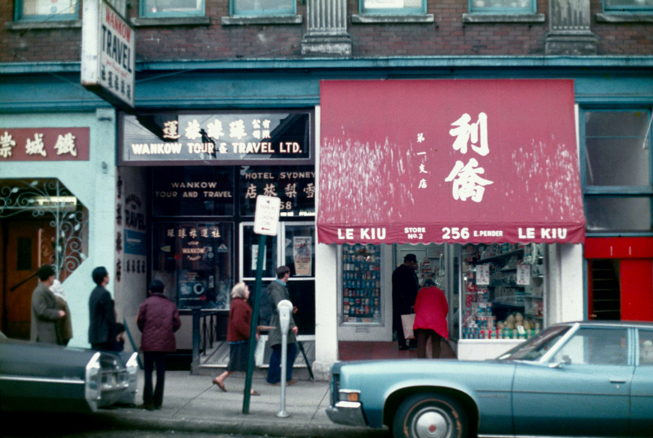 East Pender Street, Chinatown, November 1972 Source: City of Vancouver Archives #780-447