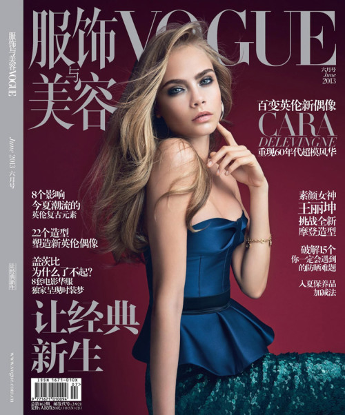 Vogue China, June 2013, cover (+) photographer: Patrick Demarchelier Cara Delevingne