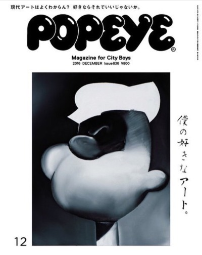 newest-popeyemag-from-japan