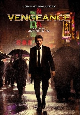 I'm watching Vengeance                        Check-in to               Vengeance on GetGlue.com