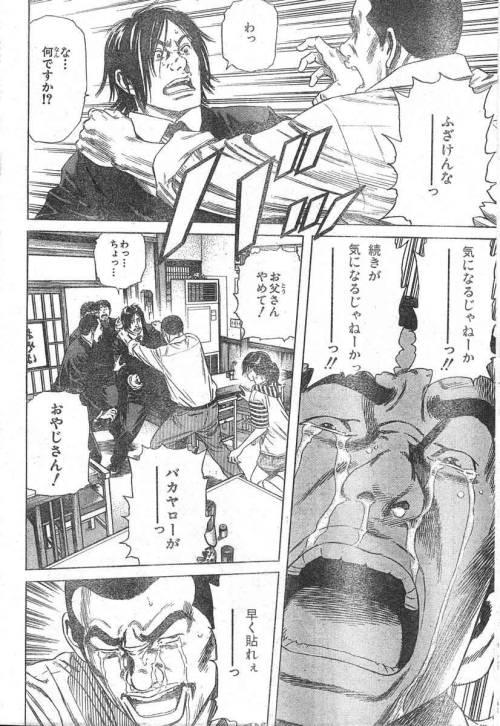 zenigata:  2chan.net [ExRare]