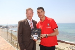 CR7 in Israel