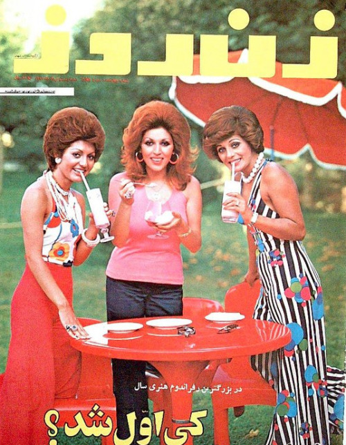 Three famous Iranian singers of the 1970's  From left to right, Googoosh, Mahasti and Ramesh.