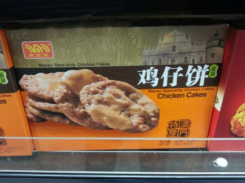 I'm Chinese as all hell and even I did a double take when I saw this. Someone braver than me try this shit please.