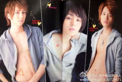 rorychan1215:  Hikaru, where did your abs go? ;___;