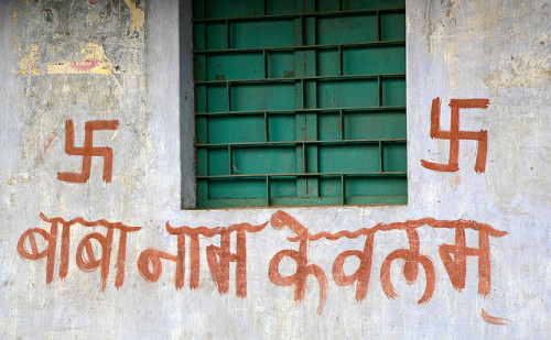 "llamaramabingbang:  The Hindi writing says ""Baba Nam Kevalam"" - a mantra that means 'Everything is an expression of one infinite, loving Consciousness'."