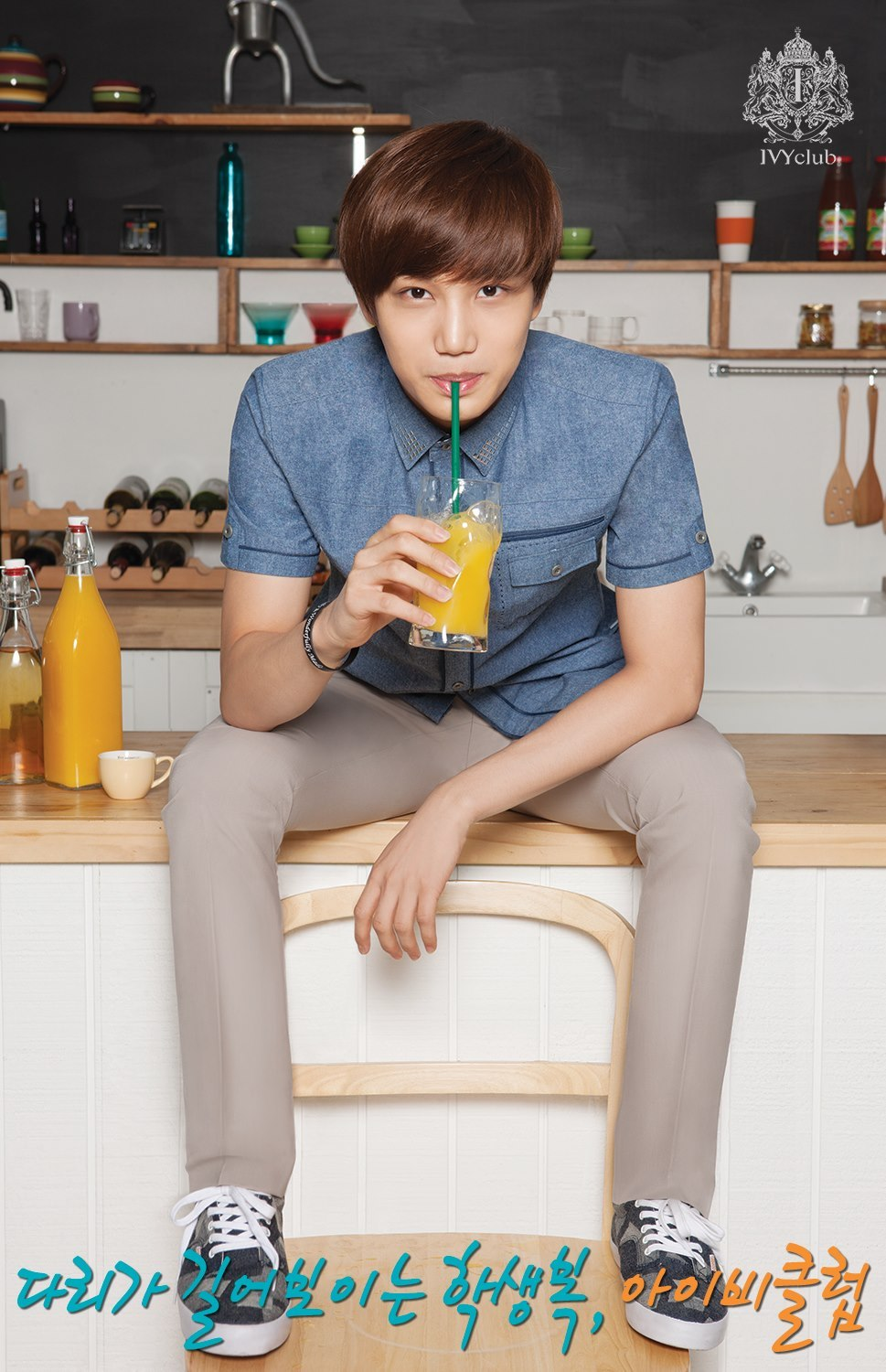 ladyevilent:  HQ | EXO-K 130326 -[ Ivy Club ]- Facebook update 2013 S/S IVYCLUB       ChanBeak (2000x1292)  & Kai (969x1500)  . Cr ivyclub.com