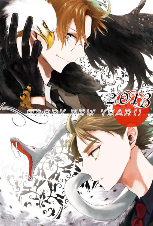 sweet-land-of-libertea:  ぬ's usuk New Years' greeting card~ source: pixiv