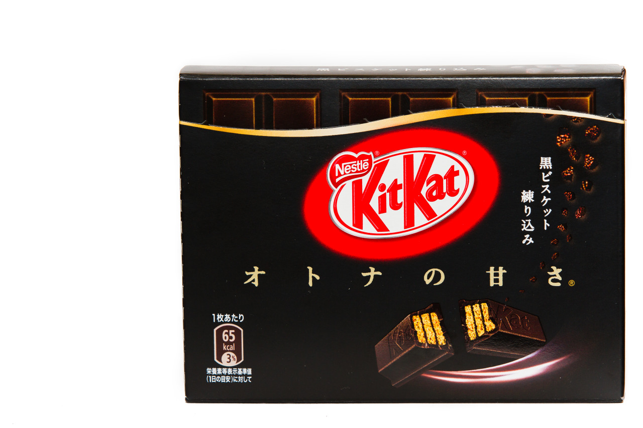 Dark Chocolate Kit Kat | Japan | January 2013