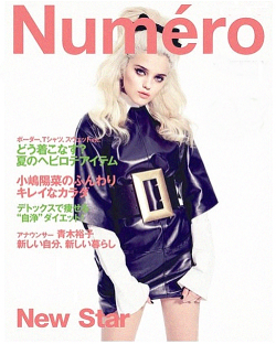 Sky Ferreira for Numero Tokyo.  numero knows how to do it