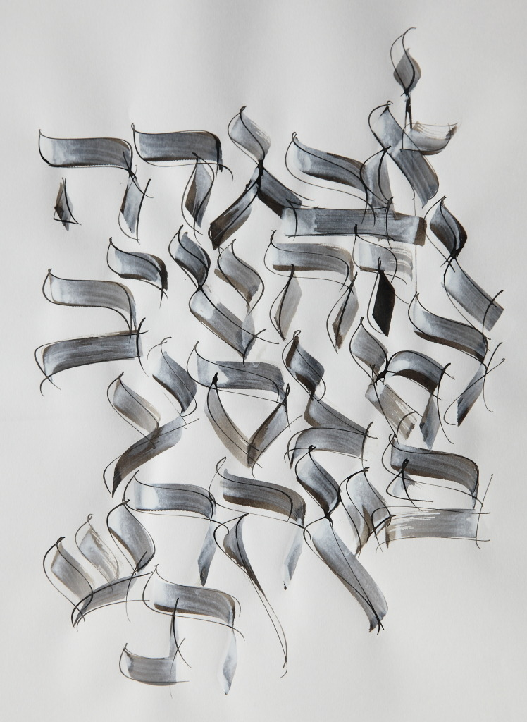 hebrew-calligraphy:  Hebrew calligraphy alphabet - Modern by Michel D'anastasiohttp://www.script-sign.com