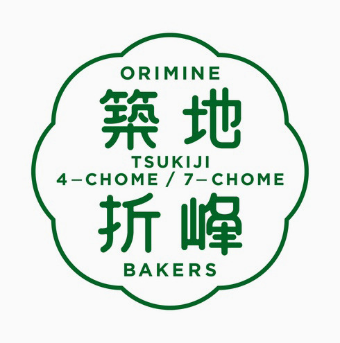 _Orimine Bakers (Via I Bleed Design)