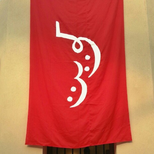 For my English friends: this is the old flag of kuwait