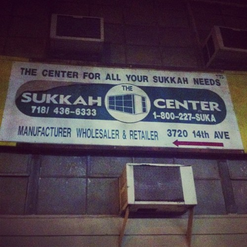 The center for all your sukkah needs