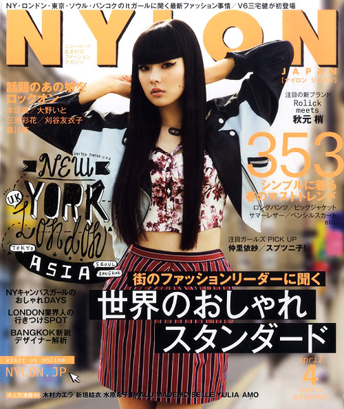 popsister:  NYLON JAPAN April 2013