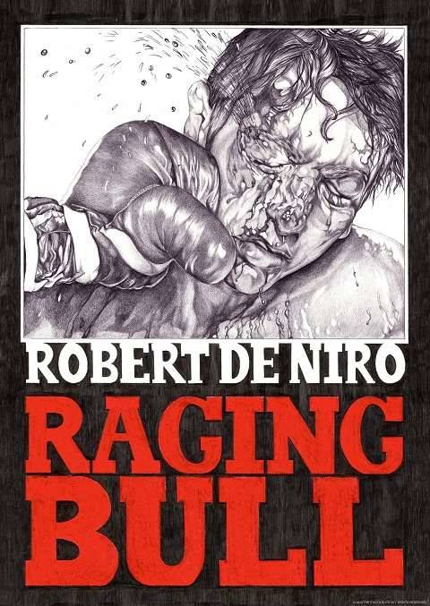 Fan art of the day: Raging Bull poster re-imagined by Matt Warren
