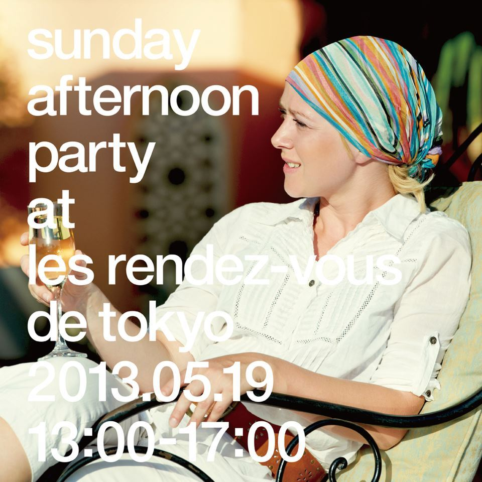 arigatoinc presents Sunday afternoon party date: 20130519 sunday 13:00-17:00entrance fee:  1,000yen one drink Artist Talk from 15:00 : Tica Sekine DJ: tohru iwata, tomohiro naito
