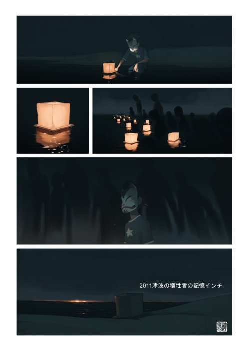 FMM- Lanterns to the Otherside by ~takeru-san