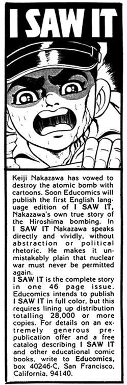 Educomics' 1982 ad seeking distribution for their English translation of I Saw It by Keiji Nakazawa.