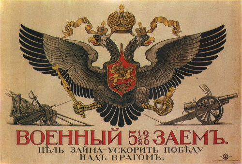 fyeah-history:  Russian World War I era poster calling to buy war bonds, 1916