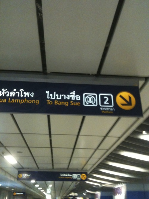 Bangkok, To Bang Sue, hah!