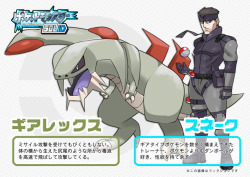 pokemon Metal Gear smash spoilers I......guess? yeah just to be sure