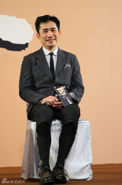 Tony Leung at the world premiere of The Grandmaster on Jan. 6, 2013 in Beijing.  (source: KeAi at Daum Cafe) via bittersweet2046