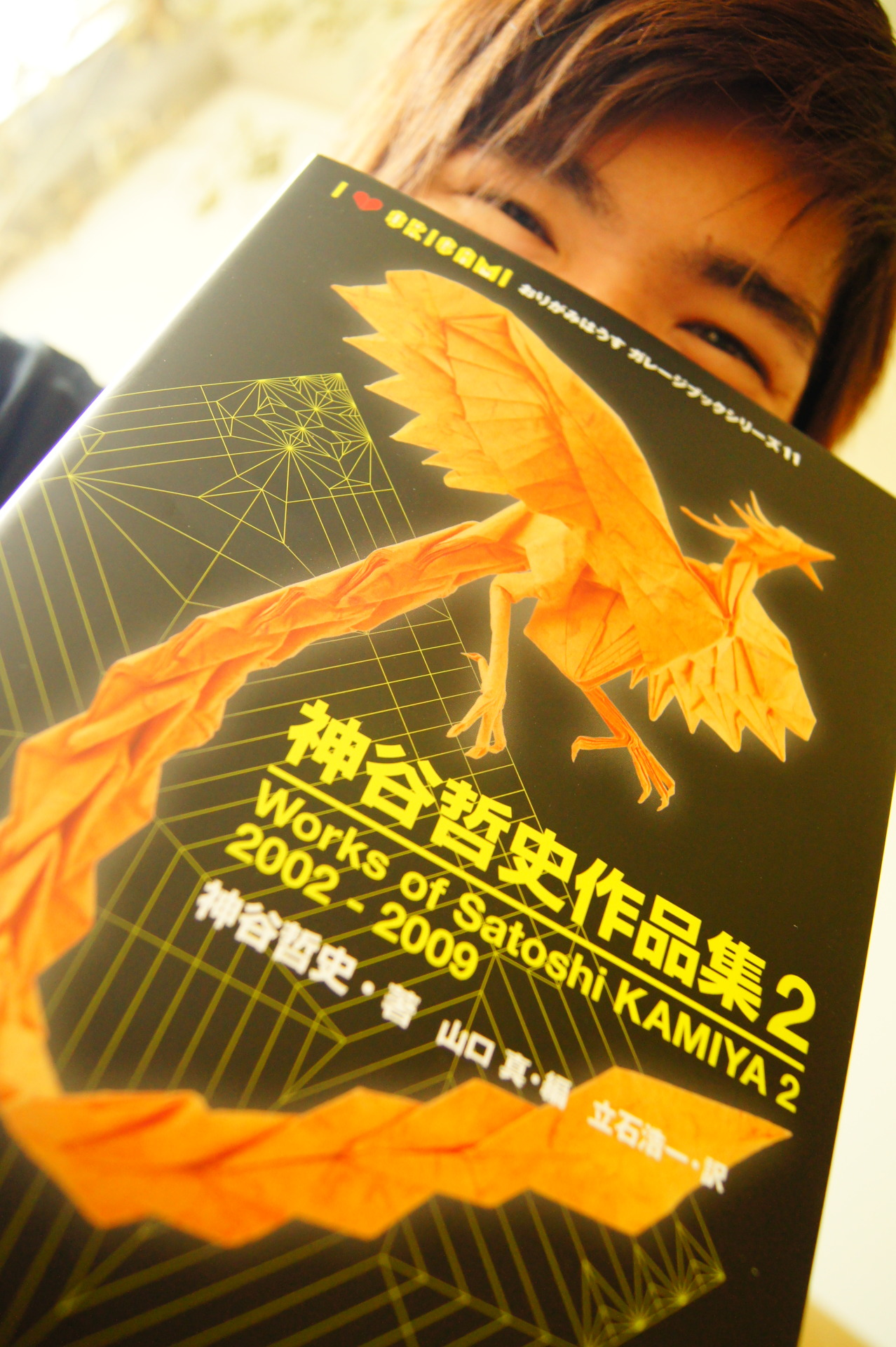 I'm so excited! I just got Kamiya Satoshi's second anthology of origami diagrams!!! I've been wanting to make his phoenix forever, and now I finally have the instructions!! :)  Now that classes are finally done (as is undergrad ><) I can fold a lot more! And spend time with my new book. :3  On another note, I've also made made a new blog for all the things I want to reblog but never do, since I have been trying to keep this one focused on my personal pictures. If you want to see what kind of things I would like to reblog but don't, the url is: waterpaperthoughts.tumblr.com. Yoroshiku onegaishimasu!