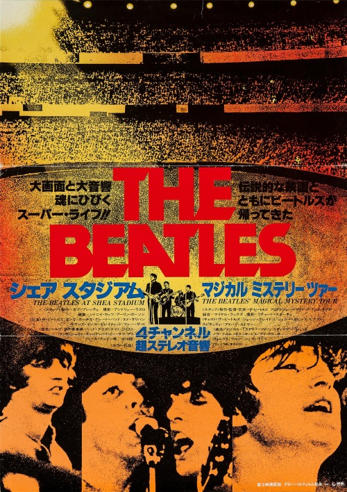 Japanese Poster for The Beatles at Shea Stadium (1966) and Magical Mystery Tour (1967)