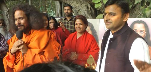 Guruji with the Chief Minister of Uttar Pradesh, India at the same Banyan Tree (mentioned in Autobiography of a Yogi ) where Babaji prophesized the spread of Kriyayoga Meditation for the benefit of Humanity.2013 is going to be a big year and powerful Khumba Mela for the spread of Kriyayoga Meditation all over the world.Peace and BlessingsGod Alone