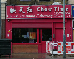 Chow Time, East India Dock Road E14