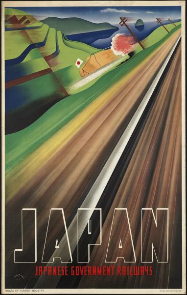 #japan, #japanese, #japan_poster, #japanese_poster, #poster, #graphic_design, #train, #train_poster, #trains, #trains_poster, #railway, #railways, #japanese_railways, #nippon