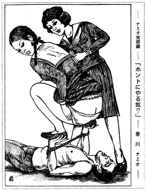 Kitan Club magazine, illustrations by Namio