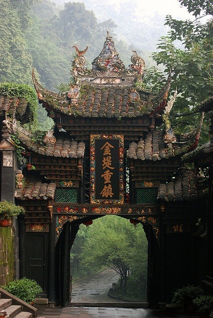 Healing Place of the Week…Chengdu, China :)